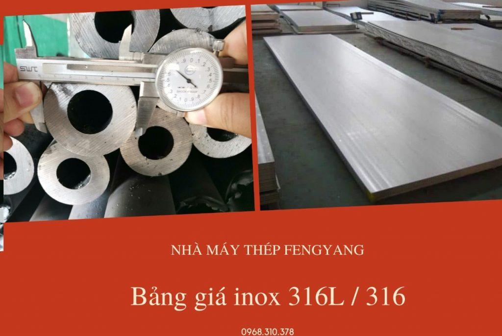 bảng giá inox 316L