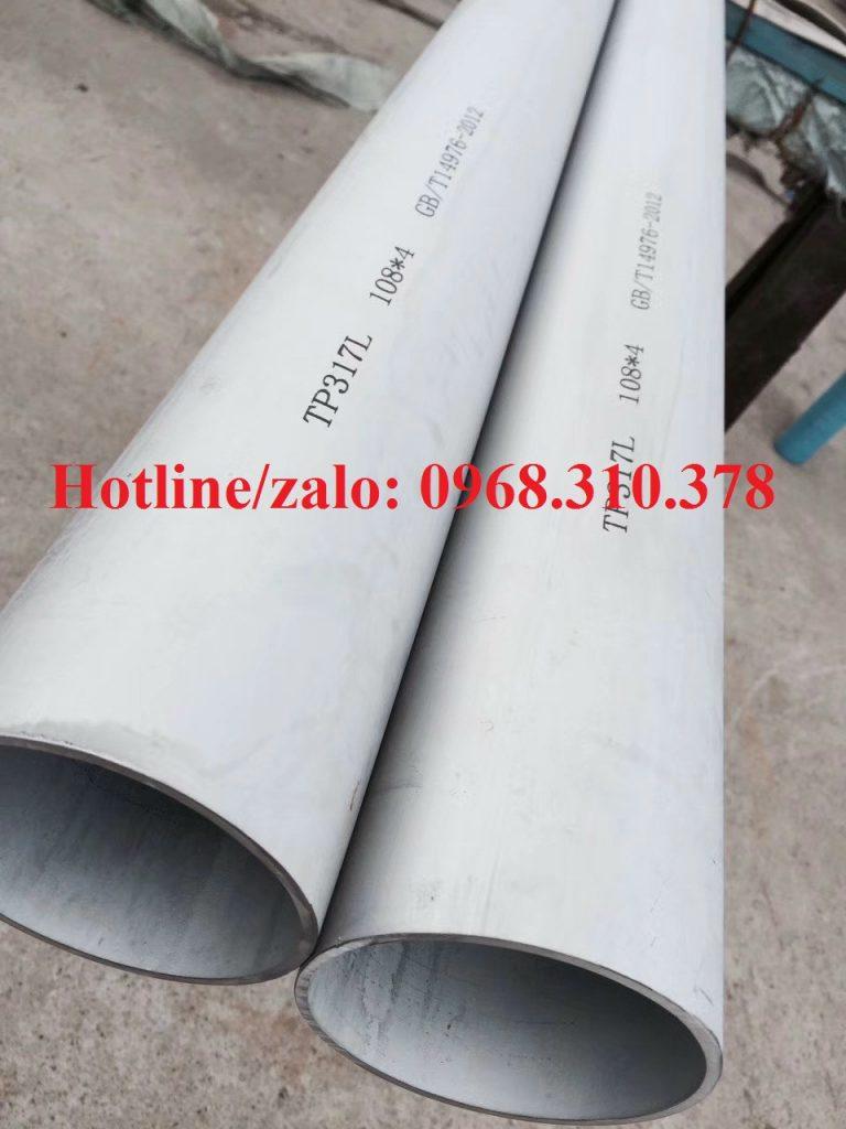 ống inox sus317l